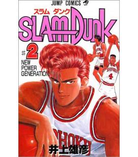 Slam Dunk Vol. 2