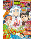 Bessatsu Shonen Magazine - Vol. 6 - Juin 2021