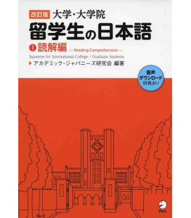 Ryugakusei no Nihongo 1 - Japanese for International College - Reading Comprehension - Incl. Audio/MP3 à télécharger
