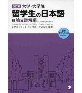 Ryugakusei no Nihongo 3 - Japanese for International College - Reading Essays - Incl. Audio/MP3 à télécharger