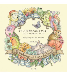 Symphony of Cute Animals - Livre de coloriage