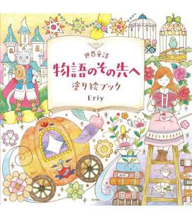 Sekai dowa monogatari no sonosakihe nuri e book - Livre de coloriage