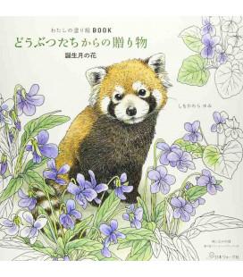 Watashi no nurie Book dobutsutachi kara no okurimono - Livre de coloriage