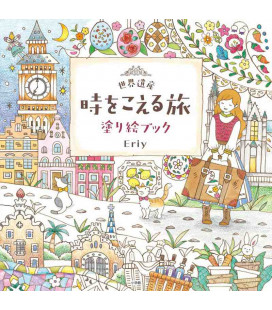 Seikaiisan-ji o koeru tabi Nuri E book - Livre de coloriage