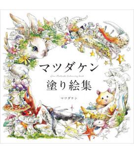 Matsuda Ken nurie-shu - Livre de coloriage
