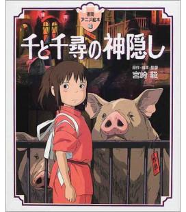 Le Voyage de Chihiro - Tokuma anime E hon - livre d'images du film