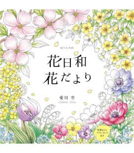 Nuri e Book hanabiyori hanadayori - Livre de coloriage