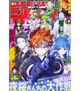 Weekly Shonen Jump - Vol. 25 - Juin 2021