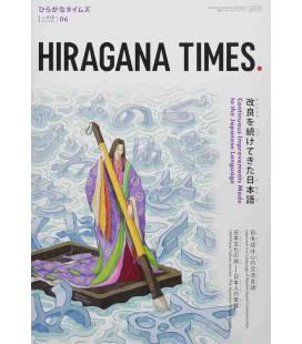 Hiragana Times Nº416 - Juin 2021 - Magazine bilingue japonais / anglais