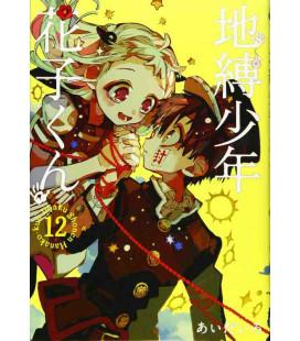 Jibaku Shonen Hanako-kun Vol.12