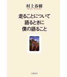 Autoportrait de l'auteur en coureur de fond - Essai écrit par Haruki Murakami