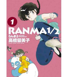 Ranma ½ Vol.1 - Shonen Sunday Comics Special