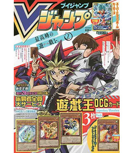 V Jump - Vol. 7 - juillet 2021