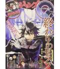 Jump Square - Vol. 7 - Juillet 2021