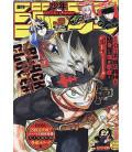 Weekly Shonen Jump - Vol. 27 - Juin 2021