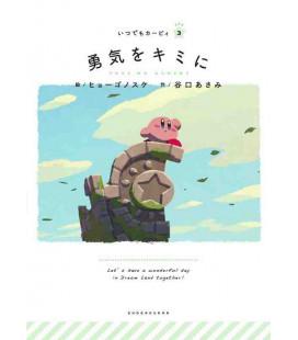 Yuki Wo Kimini - Livre pour enfants du Kirby