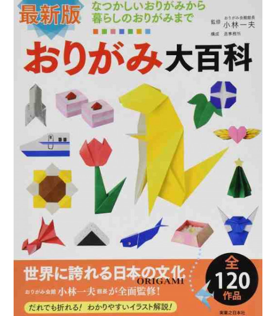 Origami Daihyakka - Instructions de 120 modèles d'Origami