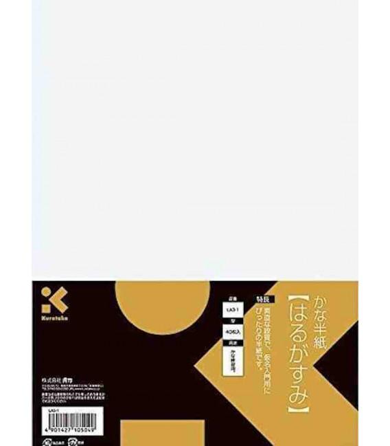 Papier de calligraphie Kuretake - Modèle LA3-1 (initiation)- 40 feuilles- Pratique de Kana - papier fin