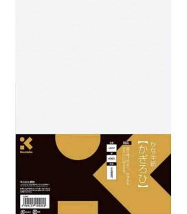 Papier de calligraphie Kuretake - Modèle LA3-2 (avancé)- 40 feuilles- Pratique de Kana - papier fin