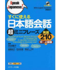 210 Additional Super-Miniature Phrases for Immediate Use in Japanese Conversation (2 CDs Inclus)