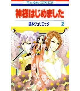 Kamisama Hajimemashita Vol. 2 (Kamisama Kiss)