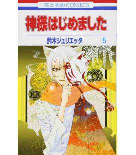 Kamisama Hajimemashita Vol. 5 (Kamisama Kiss)