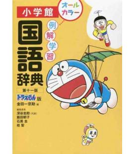 Reikai gakushu kokugo Jiten by Doraemon - Dictionnaire monolingue de mots - 10th edition