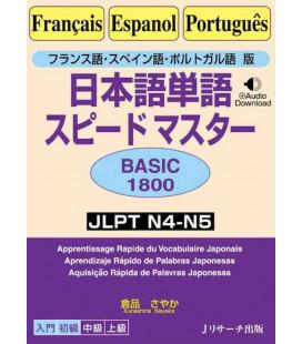 Apprentissage Rapide du Vocabulaire Japonais - JLPT N4&N5 - Français-Espagnol-Portugais (Incl. Audio/MP3 à télécharger)