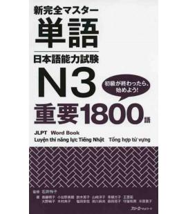 New Kanzen Master Tango - Vocabulary N3 - Juyo 1800 Go - JLPT Word book (Incl. Audio/MP3 à télécharger)