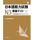 JLPT N3 - Nihongo Noryoku Shiken N3 Mogi Tesuto 1 Examens blancs (Livre + CD)