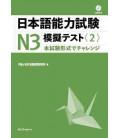 JLPT N3 - Nihongo Noryoku Shiken N3 Mogi Tesuto 2 - Examens blancs (Livre + CD)