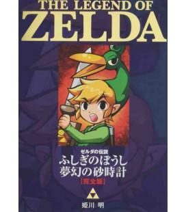 The Legend of Zelda Fushigi no Boshi - The Minish Cap - Kanzenban Edition