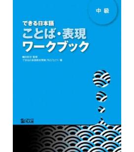 Dekiru Nihongo 1 - Intermediate Level Workbook
