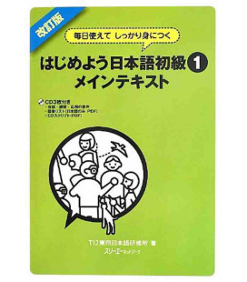 Firm Improvement through Daily Usage: Japanese for Beginners 1 Main Text - Revised - 3CDs inclus