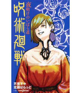 Jujutsu Kaisen (Sorcery Fight) - Yoake no ibara michi - Roman basé sur le manga