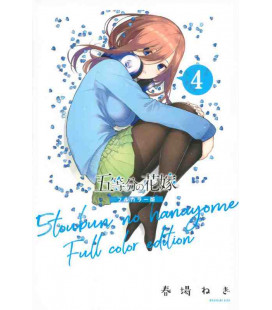 Go-tobun no Hanayome (The Quintessential Quintuplets) - Vol. 4 - Full color Edition