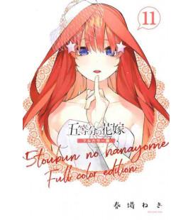 Go-tobun no Hanayome (The Quintessential Quintuplets) - Vol. 11 - Full color Edition