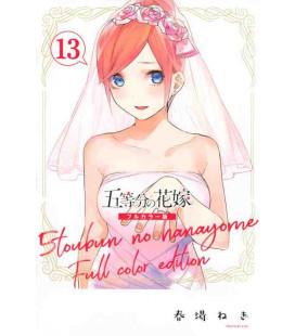 Go-tobun no Hanayome (The Quintessential Quintuplets) - Vol. 13 - Full color Edition