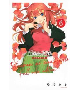 Go-tobun no Hanayome (The Quintessential Quintuplets) - Vol. 6 - Full color Edition