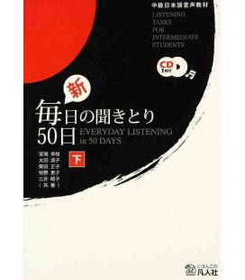 Everyday Listening in 50 Days- Listening Tasks for Intermediate Students - Vol.2 (1 CD Inclus)