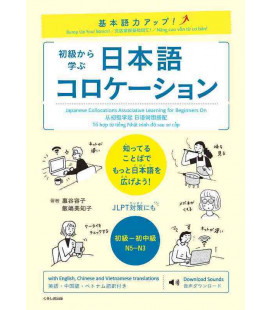 Japanese Collocations - Associative Learning for Beginners On - Incl. Audio/MP3 à télécharger