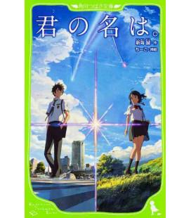 Kimi no na Wa (Your Name) Roman japonais écrit par Shinkai Makoto Shinkai - Édition avec Furigana