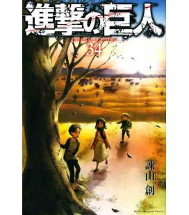 Shingeki no Kyojin (L'Attaque des Titan) Vol. 34