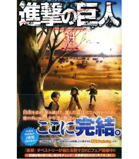 Shingeki no Kyojin (L'Attaque des Titans) Vol. 34 - Beginning - Limited edition