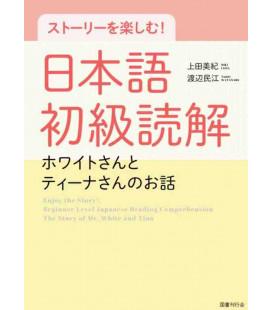 Enjoy the Story! Beginner level Japanese Reading Comprehension -Lectures de N5 et N4