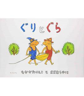Guri to Gura (Histoire illustrée japonaise)