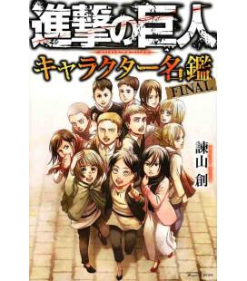 Shingeki no Kyojin (L'Attaque des Titans) FINAL - Character book