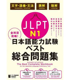 JLPT - Japanese Language Proficiency Test N1 - The Best Complete Workbook - Incl. Audio à télécharger