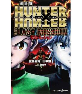 Hunter X Hunter - The Last Mission - Roman basé sur le film