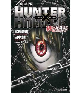 Hunter X Hunter - Phantom Rouge - Roman basé sur le film